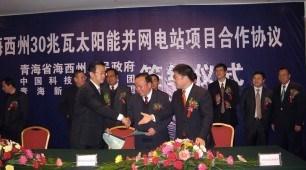 China Technology Development Group Corporation Forms Solar Partnership