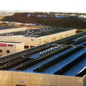 World's Largest Battery Energy Storage Facility Solar Power Completed