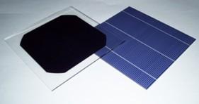 SunPower paintents-Maxeon Cell