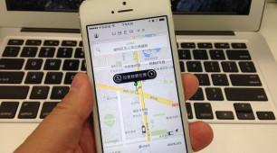 China's UberGreen