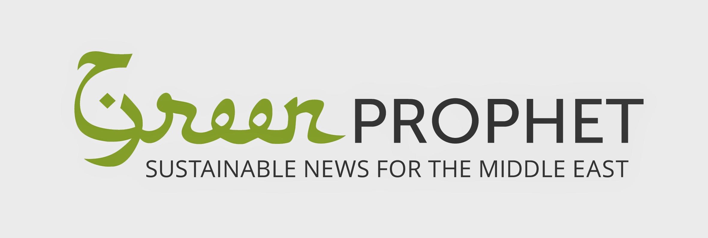 greenprophet logo