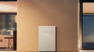 Real Life Experience with Tesla Powerwall 2: installation, app, and backup capacity